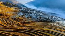 One Day Private Rice Terrace & Minority Village Hiking from Longji to Pingan, Guilin, Hiking &...