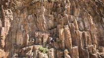one day hells gate National park tour, Nairobi, Attraction Tickets