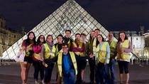 Paris Evening Bike Tour and 1-hour Seine River Cruise, Paris, Bike & Mountain Bike Tours