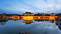 1-day Gyeongju Historical Tour From Busan Including UNESCO Heritage and Hanok, Busan, Hop-on...