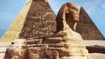 2 Days to Giza and Cairo from Alexandria in Egypt, Alexandria, Cultural Tours