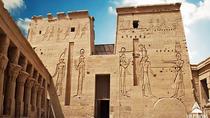 Half Day Tour to Philae Temple, Aswan, 4WD, ATV & Off-Road Tours