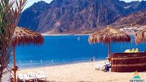 Sharm El Sheikh City Tour, Sharm el Sheikh, Private Sightseeing Tours