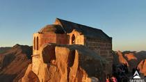 St Catherine Tour from Sharm, Sharm el Sheikh, Private Sightseeing Tours