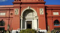 The Egyptian Museum and Old Cairo Tour, Cairo, Day Trips