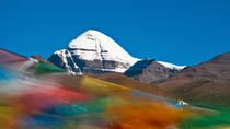 Private 15-Day Tibet Tour from Lhasa Including 3-Day Mt Kailash Trek