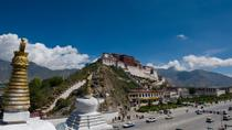 Private 3-Night Lhasa Highlights Tour , Lhasa, Multi-day Tours