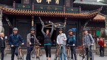 Private Bamboo Bicycle Tour in Chengdu, Chengdu, Private Sightseeing Tours