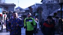 Houhai Lake Running Tour, Beijing, Running Tours