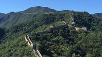 Private driver and car service:Beijing great wall and summer palace(no shopping), Beijing, Private ...