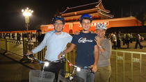 Bike Beijing Night Tour, Beijing, Private Sightseeing Tours