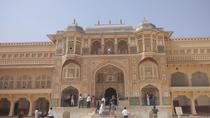 Guided Half Day City Tours, Pune, Day Trips
