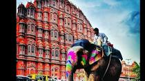 Pink City Photography Tour, Jaipur, City Tours