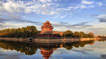 3-Day Private Beijing Tour with Forbidden City, Great Wall and Hutong