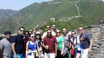 3-Day Small Group Beijing Sightseeing Tour Package, Beijing, Multi-day Tours