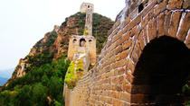 All-Inclusive Private Wild Great Wall Hiking Tour at Gubeikou, Beijing, Hiking & Camping