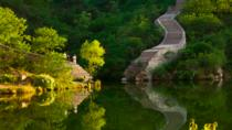 Beijing Verbotene Stadt ohne Anstehen und Huanghuacheng Great Wall Private Tour, Beijing, Private Sightseeing Tours