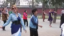 Beijing Walking Tour: Temple of Heaven and Hongqiao Market, Beijing