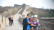 Private Beijing Family Tour: Mutianyu Great Wall, Beijing, Family Friendly Tours & Activities