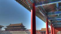 Private Day Tour to Temple of Heaven,Tian'anmen Square Forbidden City and Hutong, Beijing, Private ...