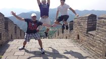 Private Day Trip: Mutianyu Great Wall and Summer Palace with English-Speaking Driver , Beijing, ...