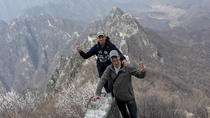 Private Great Wall Hiking from Jiankou to Mutianyu, Beijing, Day Trips