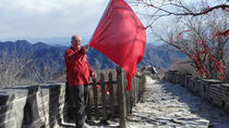 Private Personalized Great Wall Day Trip with English-Speaking Driver, Beijing, Custom Private Tours