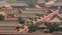 Private Two-Day Classic Beijing City Sightseeing Tour Package, Beijing, Private Sightseeing Tours
