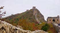 Simatai Great Wall and Gubei Water Town Private Tour, Beijing, Self-guided Tours & Rentals
