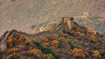 Skip-The-Line Private layover tour:Mutianyu Great Wall and Forbidden City with Airport Transfers,...