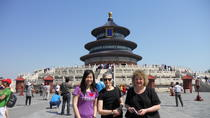 Temple of Heaven Private Tour and Tea Tasting at Maliandao Tea Street, Beijing, Coffee & Tea Tours