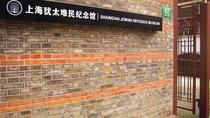 2 Hours Walking Tour: Former Jewish Ghetto in North Bund Area, Shanghai, Half-day Tours