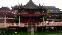 3 Hours Walk Tour: Shanghai Old Town Walking Tour, Shanghai, Walking Tours
