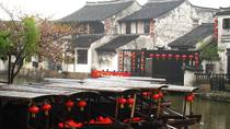 Private 6-Hour Tour of Xitang Ancient Water Town from Shanghai, Shanghai, Private Sightseeing Tours