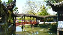 Private Day Trip: Suzhou Garden Discovery from Shanghai, Shanghai, Private Day Trips