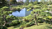 Japanese Garden Tour and Sake Tasting in Tokyo, Tokyo, Cultural Tours