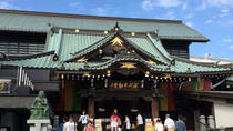 Old Tokyo Tour: Buddhist Fire Ceremony and Traditional Food and Craft Shops, Tokyo, Cultural Tours