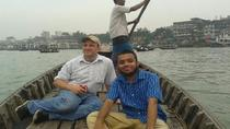 Private Tour 2-Day Dhaka City Tour and Sonargaon Day Tour From Dhaka, Dhaka, Private Sightseeing...