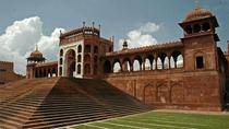 8-Hour Private Custom Bhopal City Tour, Bhopal