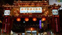 Evening Tour: Raohe Street Night Market and Wufenpu Garment Wholesale Area, Taipei, Food Tours