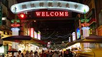 Foodie Tour at Tounghua Night Market, Taipei, Food Tours