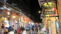 Half Day Culture Tour: Shenken Old Street and Pingxi Sky Lantern from Taipei, Taipei
