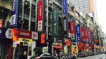 One Day Taipei City Highlights and Afternoon Shopping Tour, Taipei