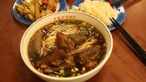 Private Eastern Taipei Walking Tour including Beef Noodle Lunch, Taipei, Walking Tours