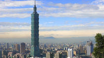 Private Evening Walking Tour to Taipei 101 including Dinner and Foot Massage