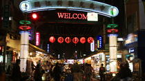 Private Evening Walking Tour to Taipei 101 including Dinner and Foot Massage, Taipei, Market Tours