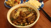 Private Food and Walking Tour of Eastern Taipei with Lunch, Taipei, Walking Tours