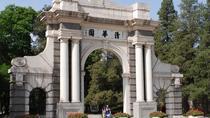 Private Tour: Beijing University Campus and Culture Tour, Beijing, Cultural Tours