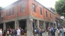 Private Tour: Taipei Old Town Dadaocheng Historic Walking Tour, Taipei, Private Sightseeing Tours