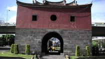 Taipei Old Town Dadoucheng Neighborhood Walking Tour, Taipei, Private Sightseeing Tours